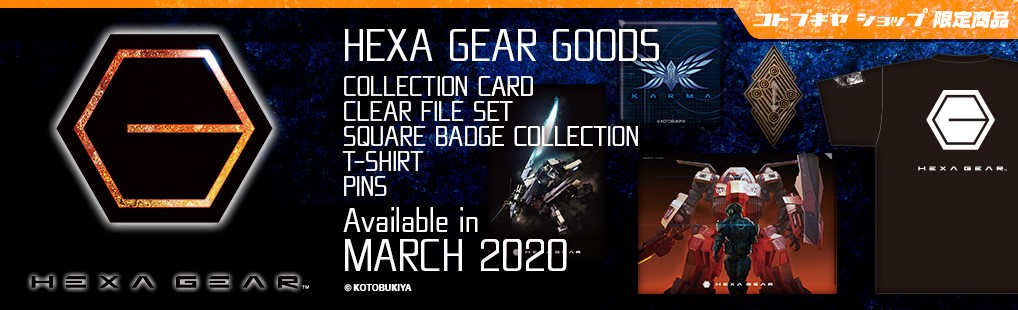 HEXA GEAR EXHIBITION 2020 イベント商品